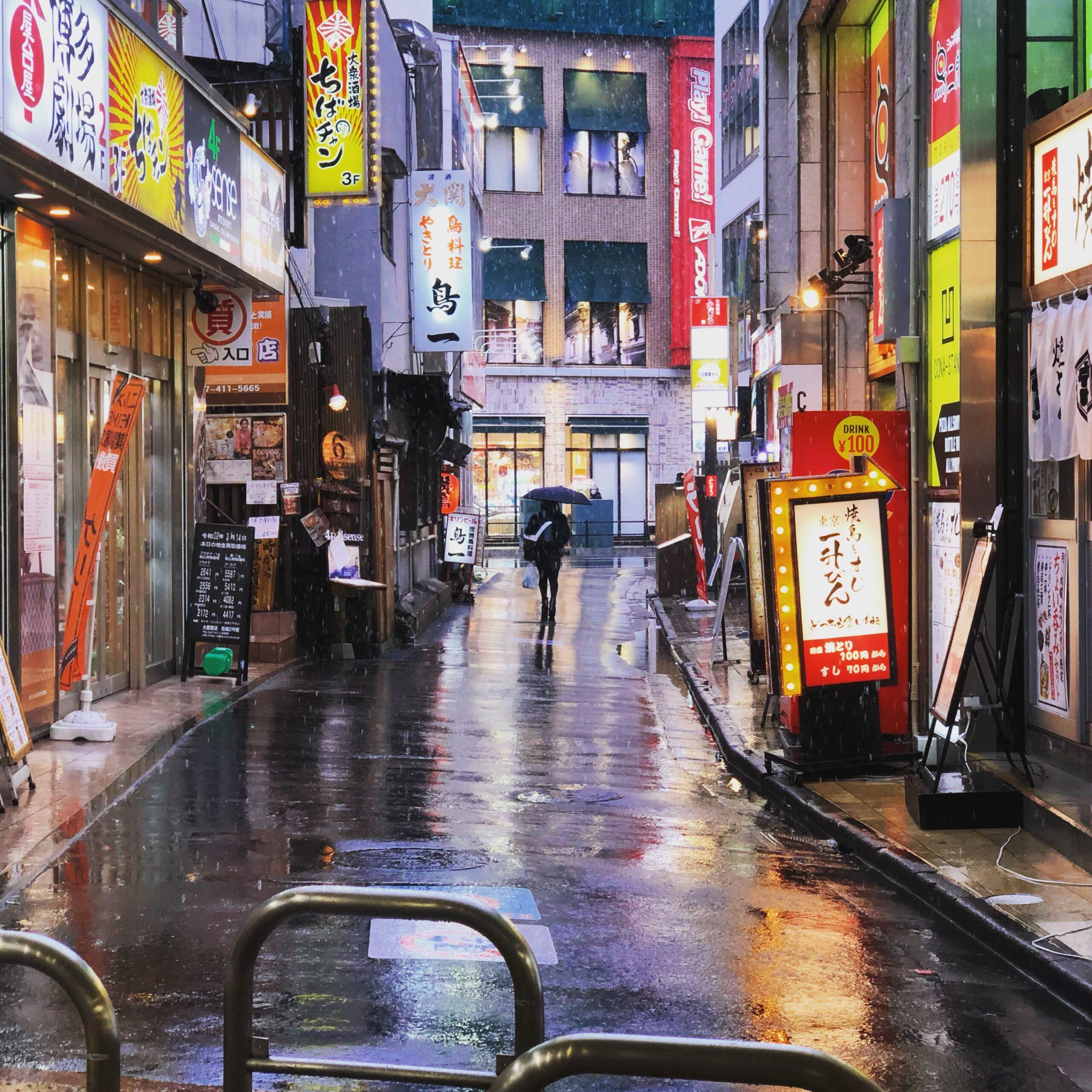 Japanese Streetscape